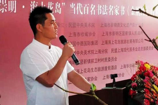 上海盛政集团董事长陈政先生致辞