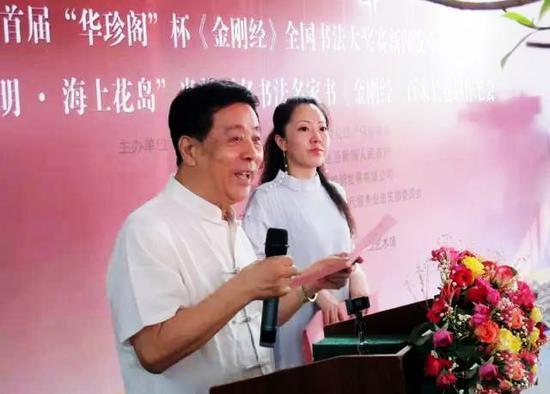 中国书法家协会原副主席聂成文致辞