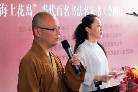 上海佛教协会会长静安寺方丈慧明大和尚致辞