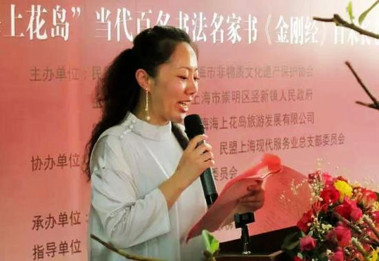 上海盛政集团文化传媒运营总监刘海燕主持开幕式