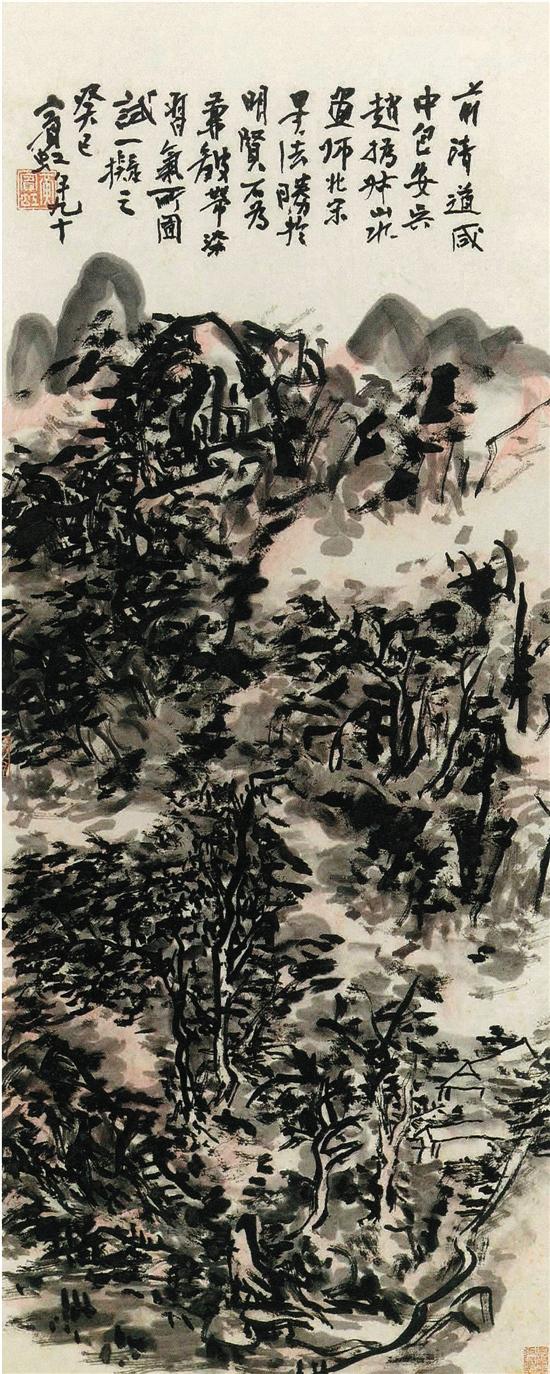 黄宾虹 深山古道 97×39cm 1953年 2016年嘉德春拍以2300万元成交