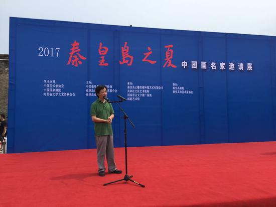 著名美术理论家、画家刘墨先生作为参展艺术家代表致辞