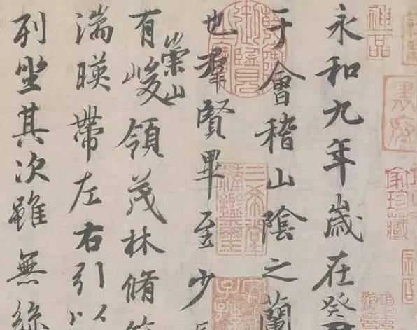汉字:深邃的密码,杰出的智慧