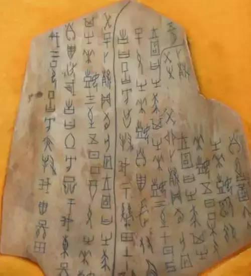 160幅书法,贯穿中国书法史,太珍贵了!