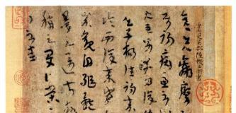 100幅历代名画,100幅书法名作,领略中国书画最高成就