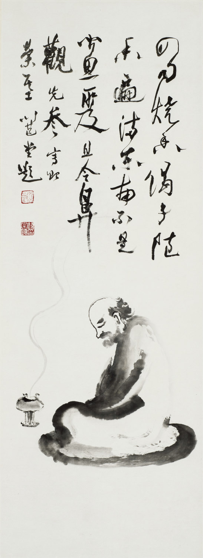 饶宗颐 达摩 立轴 水墨纸本 115×42cm
