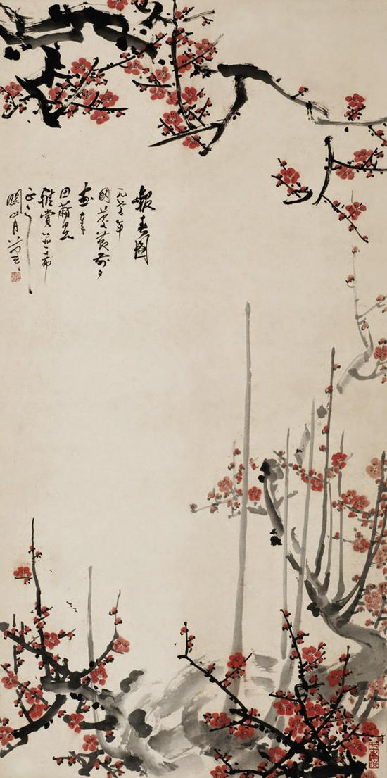 关山月 红梅 立轴 设色纸本 135×67cm
