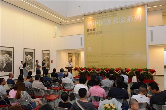 新中国美术家系列:青海省国画作品展举办