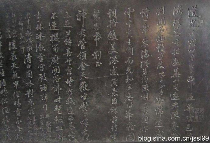 在西安——碑林<wbr>古代书法圣殿