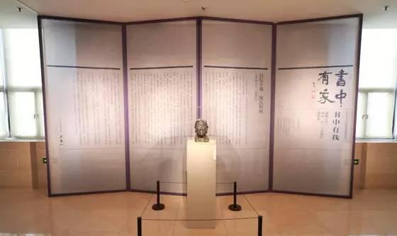 """在中国美术馆看萧娴的""""书中有我"""",康有为曾叹""""雄深苍"""