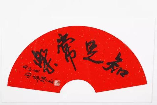 周慧珺,1939年出生,浙江镇海人。曾任中国书法家协会副主席、上海书法家协会主席,现为中国书法家协会顾问。