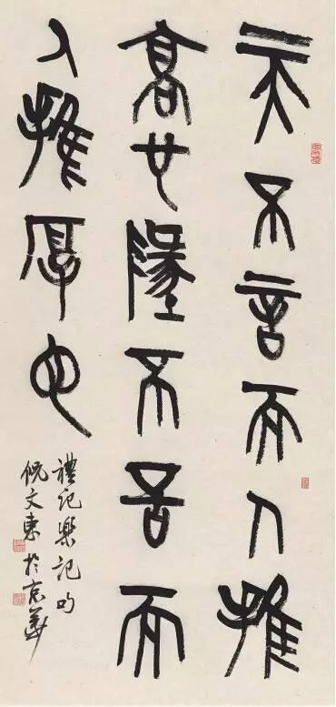 倪文东:个性与风格