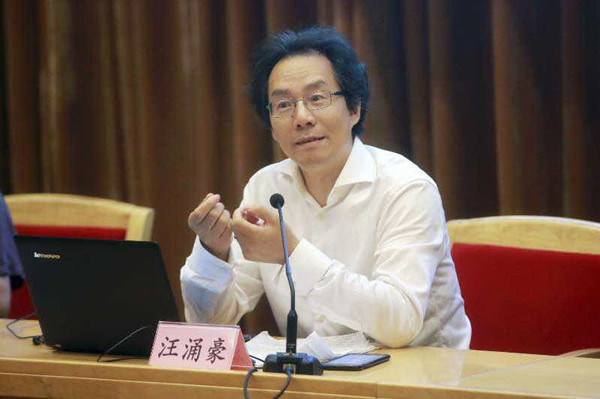 汪涌豪:中国人的人文传统独特性在哪里