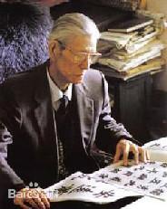 纪念胡问遂先生诞辰100周年国际书法大展获奖入展名单公示