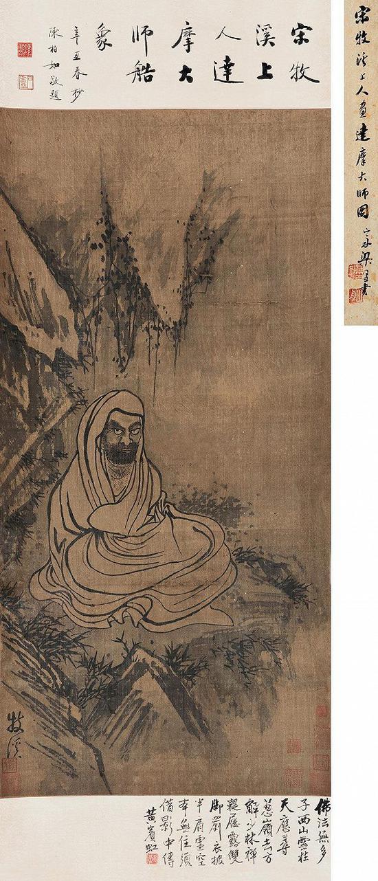 牧溪《达摩大师图》水墨绢本 黄宾虹题跋