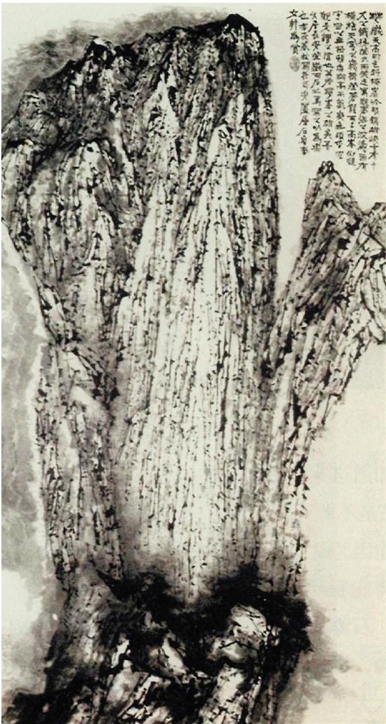 石鲁华山西峰中国画