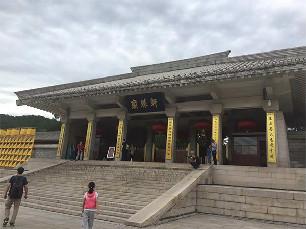 取经|登高祭祖 现场挥毫捐佳作 访碑游学团抵达黄帝陵