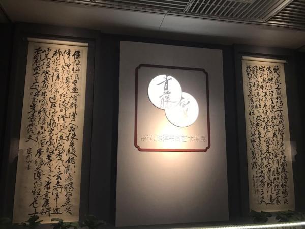 陈淳绝笔与徐渭《杂花图》首次亮相
