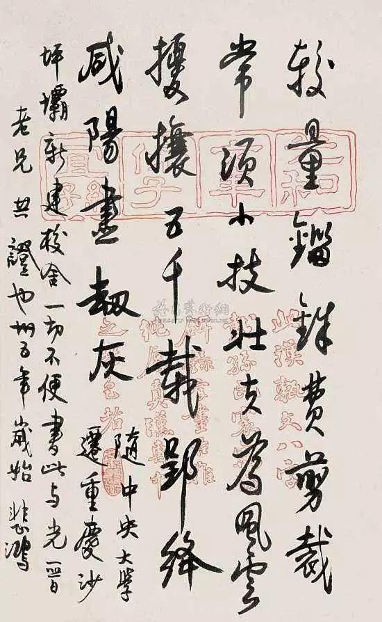 丛文俊 | 真正的书法艺术是自然的书写
