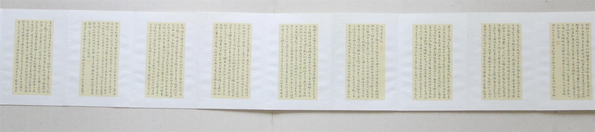 """第九届""""观音山杯""""全国书法大展获奖作品先睹为快(一)"""