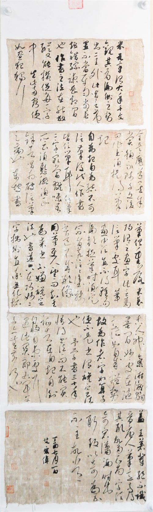 """第九届""""观音山杯""""全国书法大展获奖作品先睹为快(二)"""
