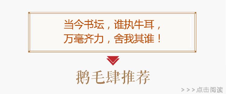 专访 后晓荣:印章如何成为中国人权力的象征