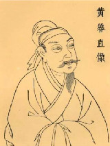 黄庭坚最动人的一幅书法——《花气熏人帖》