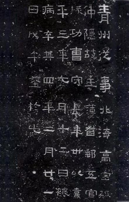 中国最早汉隶碑刻,从村民墙上挖出.