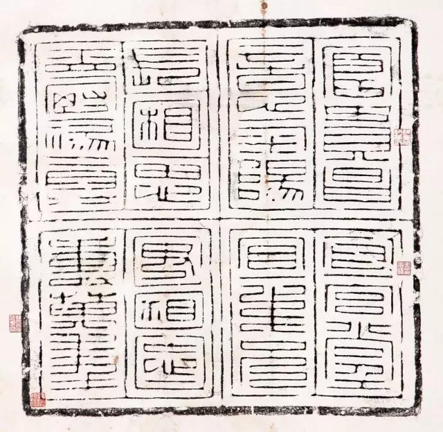 民间书法的最佳代表:汉砖文字