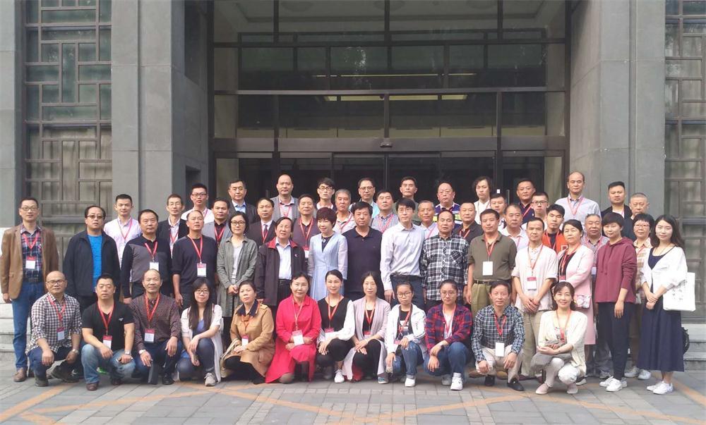 北京师范大学第四期书法创作研修班圆满结束