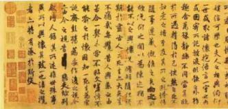 """中国历代公认的13幅书法""""神作"""""""