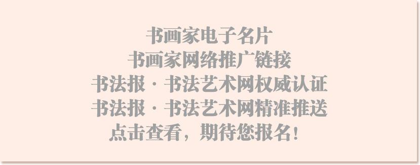 从传统文化看中国画的精神归属