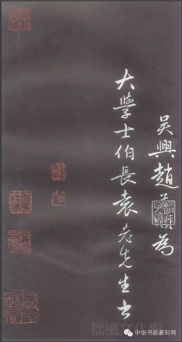 赵孟頫书,和珅私藏到死都不愿意献给乾隆的一副神品