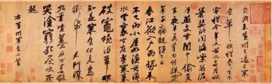李白诗不可学,苏东坡的书法呢?