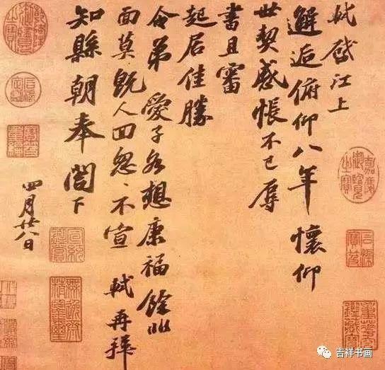 【原创】书法史在宋代