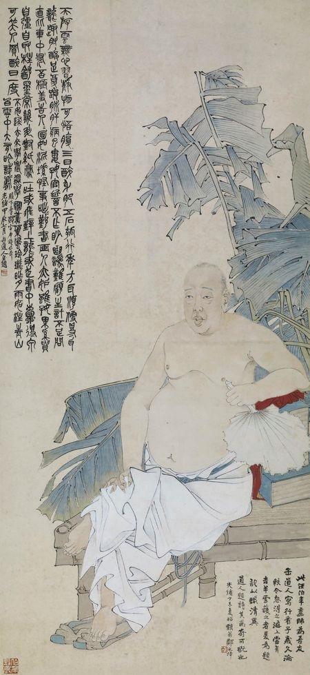 吴昌硕致顾麟士信札考述:了解吴昌硕交游与艺术的第一手