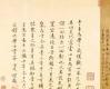 《千里江山图》 中的历史密码