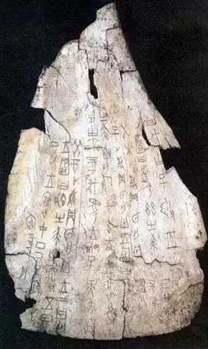 中国书法中的文字游戏