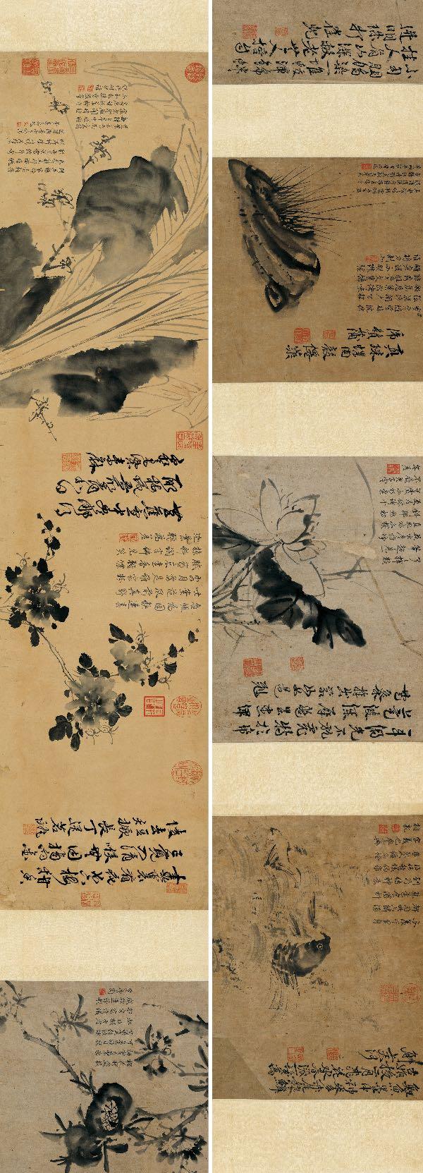 徐渭《写生卷》1.27亿元成交,沈周画作拍出1.48亿元