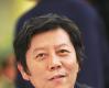 书法艺术网第五期书法创作研修班导师介绍|张旭光