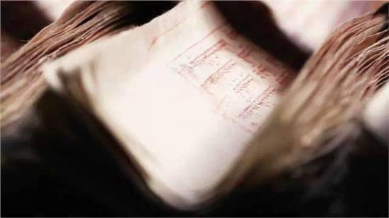 藏族造纸技艺:藏在深闺人未识
