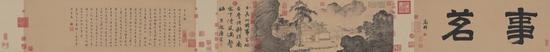唐寅绘画风格与四季主题的结合