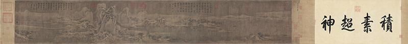 宋徽宗唯一的雪景画,难道是假的?