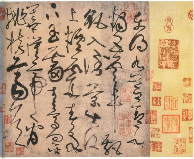 张旭草书《古诗四首》,草书艺术的颠峰之作