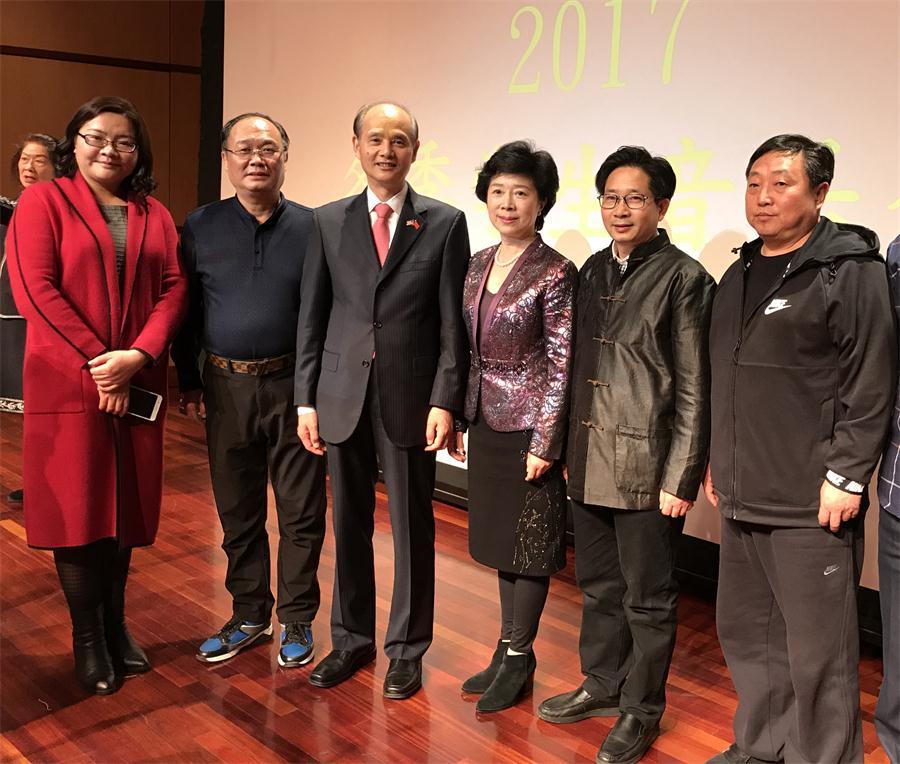 叶华洲中华经典赴美书法艺术展