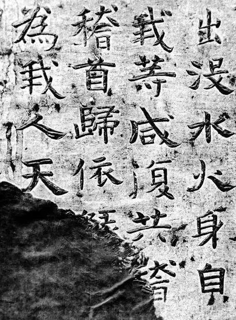北齐刻经和魏碑原石的震撼