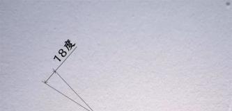 朱文印技,章法离不开篆法,元朱文印的章法特点