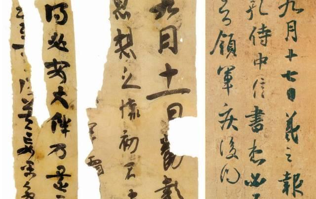 楼兰残纸:被时光掩埋的魏晋风度