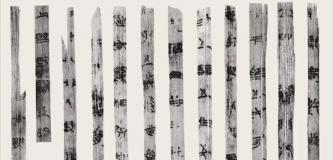 【鉴 赏】最早发现的一批文献简——信阳长台关楚简
