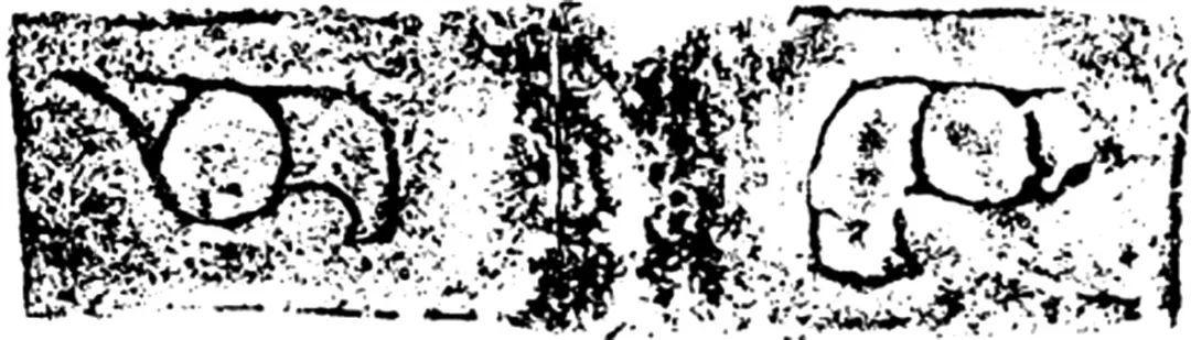 先秦书法 | 金文艺术